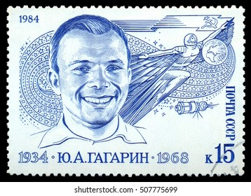 MOSCOW, October 25, 2016: a stamp printed in the USSR shows portrait of famous Soviet pilot and cosmonaut Yuri Gagarin, devoted to the 50th Anniversary of the Birth of Yuri Gagarin, circa 1984