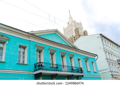 Moscow on the old Arbat