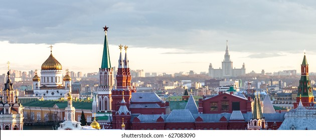 Moscow panoramic view, Russia