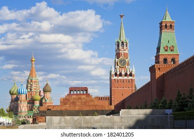 Moscow. Red Square. Kremlin.