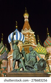Moscow, Red Square, Monument in front of St. Basil's Cathedral
