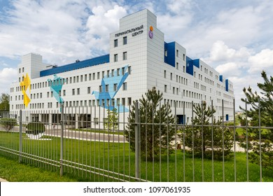 Moscow region. The building of the new perinatal center in Naro-Fominsk. Inscription on the building: Perinatal center. Shooting 17.05.2018