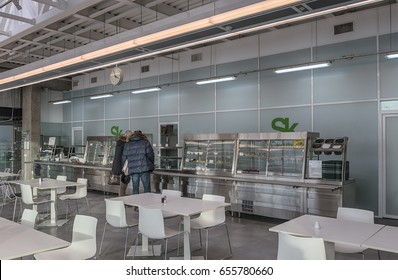 Moscow region. February 15, 2017. Dining room for students, teachers and office staff in the Hypercub Business Center.