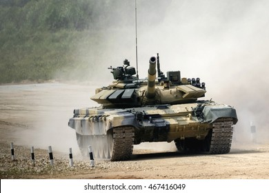 "Moscow region - July 30: Tank biathlon, t-72. At the international games in 2016. Military-Patriotic Park of the Armed Forces of the Russian Federation ""Patriot"". 30 July 2016. Russia, Alabino."
