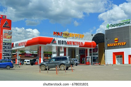 """MOSCOW REGION, RUSSIA - JUNE, 2017: Petrol station of the network """"Neftgmagistral"""" in the Moscow region"""