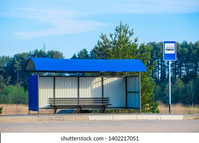 Moscow region, Russia - May, 14, 2019: image of bus station