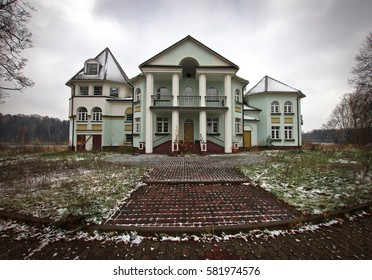 MOSCOW REGION, RUSSIA -OCT 29,2016: Gloomy abandoned mansion in Ivanovskoe