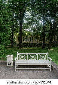 Moscow region, Zvenigorod health resort, July 23, 2017, Morning landscape with benches and trees