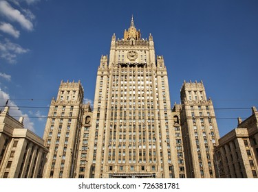 MOSCOW. RUSSIA. 01 AUGUST : Main building of Ministry of Foreign Affairs of Russia in Moscow. Russia