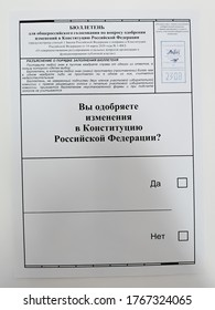 Moscow / Russia - 01/07/2020: An empty ballot for voting to amend the Constitution of the Russian Federation.