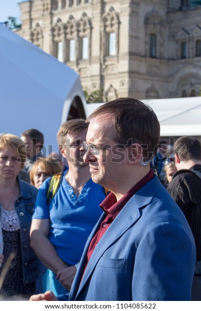 Moscow, Russia, 02 June 2018: Minister of Culture of the Russian Federation Vladimir Medinsky at the Open Book Fair on the Red Square in Moscow
