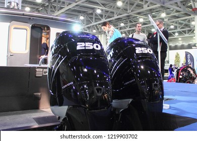 Mercury Outboard Images, Stock Photos & Vectors | Shutterstock