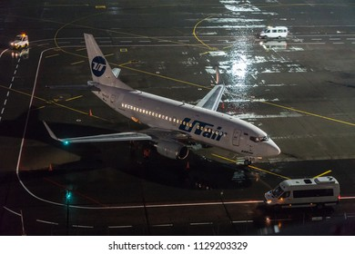 MOSCOW, RUSSIA - 04 july 2018: Utair aircraft are in the Parking lot at Vnukovo international airport