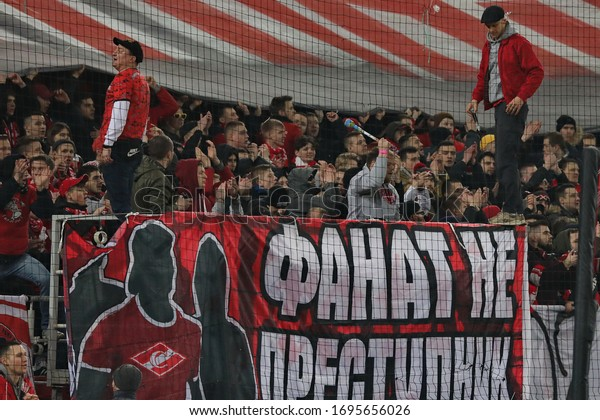 Moscow, Russia, 04 march 2020. Otkrytie Arena. Fans of Spartak during the football match of Cup of Russia between Spartak Moscow & CSKA Moscow.