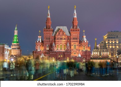 Moscow, Russia - 04.11.2019: The State Historical Museum (Russian sign: History museum) and part of the Kremlin on the Red square at night. View from Manezhnaya Square