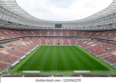 Moscow, Russia - 05.19.2018. Aerial view on a football playing field of the Luzhniki Stadium, which was reconstructed before FIFA World Cup 2018.