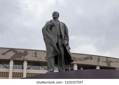 Moscow, Russia - 05.19.2018. Lenin monument at Luzhniki stadium, reconstructed before FIFA World Cup 2018.