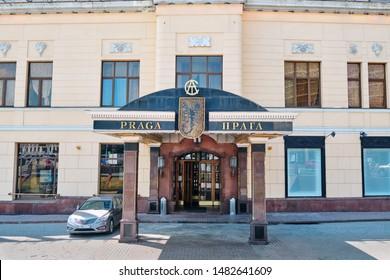 "Moscow \ Russia 06 10 2019: Restaurant Prague on a Square Arbat Gates. Restaurant ""Praga"""