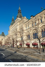 Moscow, Russia - 06 February, 2017: View of the State Department Store (GUM) on the Red Square