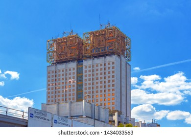 Moscow, Russia, 06.20.2019. Building of the Russian Academy of Sciences against the bright blue sky
