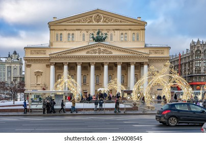 Moscow, Russia - 07 January 2019. Famous Big Theatre in central of Moscow. Happy New Year holidays
