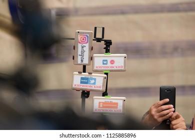 Live Broadcast Images Stock Photos Vectors Shutterstock
