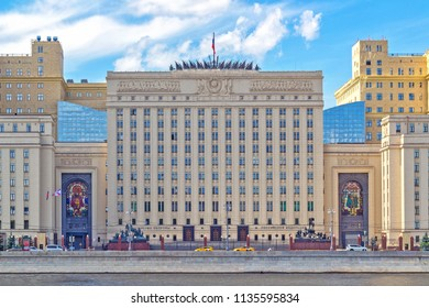 Moscow, Russia, 07.12.2018. The building of the Ministry of defence of the Russian Federation on Frunzenskaya embankment