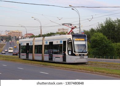 Moscow / Russia – 08 22 2017: Tests of the new wagon tram car UVZ in Strogino - urban passenger transport