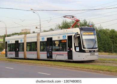 Moscow / Russia – 08 22 2017: Tests of the new tramcar UVZ in Strogino - city passenger transport