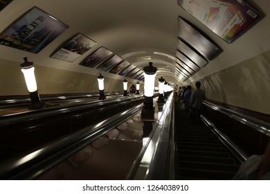 Moscow, Russia - 08/13/2013: Metro station Prospekt Mira inside.