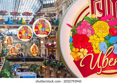 Moscow, Russia, 08.27.2021: bright decorations inside of GUM department store during the festival of flowers