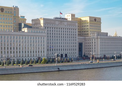 Moscow, Russia, 08.29.2018. Ministry of defence of the Russian Federation on Frunzenskaya embankment, view from Andreevsky bridge