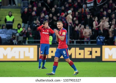 MOSCOW, RUSSIA - 09 MARCH, 2019. Arena CSKA. Fedor Chalov in the football match of Russian Premier League 2018/2019 between CSKA (Moscow.Russia) and Rubin (Kazan. Russia)