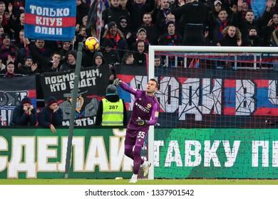 MOSCOW, RUSSIA - 09 MARCH, 2019. Arena CSKA. Igor Akinfeev in the football match of Russian Premier League 2018/2019 between CSKA (Moscow.Russia) and Rubin (Kazan. Russia)