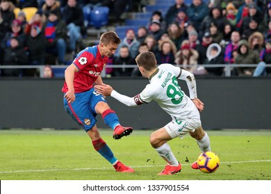 MOSCOW, RUSSIA - 09 MARCH, 2019. Arena CSKA. Ivan Oblyakov and Ruslan Kambolov in the football match of Russian Premier League 2018/2019 between CSKA (Moscow.Russia) and Rubin (Kazan. Russia)