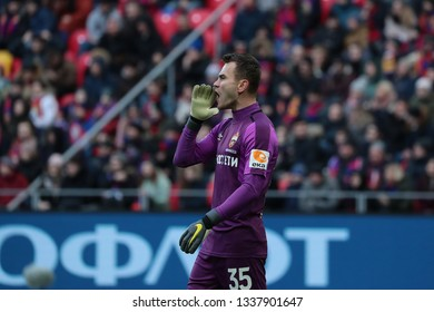 MOSCOW, RUSSIA - 09 MARCH, 2019. Arena CSKA. Igor Akinfeev in the football match of Russian Premier League 2018/2019 between CSKA (Moscow.Russia) and Rubin (Kazan. Russia)