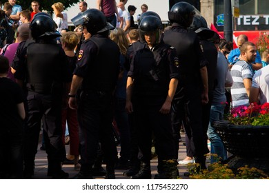 Moscow, Russia - 09.09.2018 Protests Against Pension Reform   Russian riot police standing ready to intervene during protests against the upcoming pension reform.