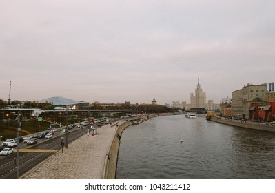 Moscow / Russia: 10.09.2017 — Moscow views