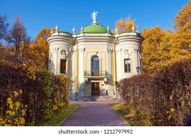 Moscow, Russia, 10/17/2018, Kuskovo Estate. Hermitage. The two-storey Hermitage was built in the Moorish style in 1765-1767. Its roof is decorated with a statue of the Greek gods Ganymede.