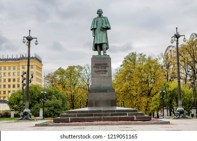 Moscow, Russia, 10/26/2018, Monument to the great Russian writer Gogol. The monument to Nikolai Vasilyevich Gogol is located at the end of Gogol Boulevard near Arbat square.