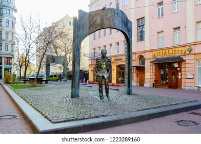 Moscow, Russia, 11/06/2018, the Monument to Bulat Okudzhava on Arbat street. Bulat Okudzhava is a Soviet and Russian poet, bard, novelist and screenwriter, composer. Author of about two hundred songs.