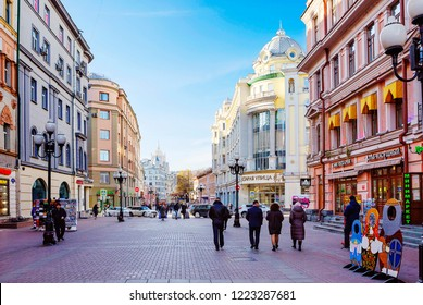 Moscow, Russia, 11/06/2018, Morning on Arbat street. Arbat street is an old, very popular pedestrian street in one of the historical districts of Moscow.