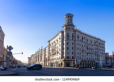 MOSCOW, RUSSIA - 12 april 2018. The building house on Tverskaya shopping street is the most popular shopping street near the Kremlin in Morning blue sky, MOSCOW, RUSSIA
