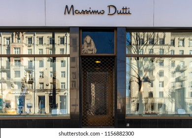 MOSCOW, RUSSIA - 12 april 2018. display window's Massimo dutti fashion flagship store on Tverskaya shopping street is the most popular shopping street in Morning blue sky, MOSCOW, RUSSIA