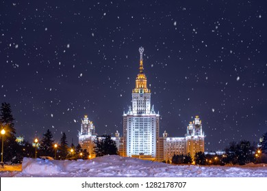 Moscow, Russia 12 January 2019 winter snowing, Lomonosov Moscow State University MSU