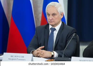 Moscow, Russia 12.20.2016 Assistant to the President of the Russian Federation Andrei Belousov at the final meeting of the Presidium of the Council under the President of the Russian Federation