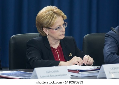 Moscow, Russia 12.20.2016 Minister of Health of the Russian Federation Veronika Skvortsova at the final meeting of the Presidium of the Council under the President of the Russian Federation