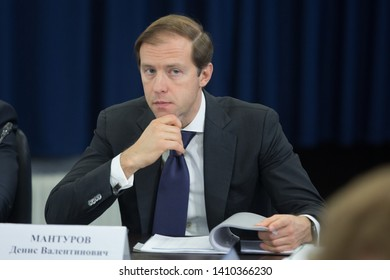 Moscow, Russia 12.20.2016 Minister of Industry and Trade of the Russian Federation Denis Manturov at the final meeting of the Presidium of the Council under the President of the Russian Federation