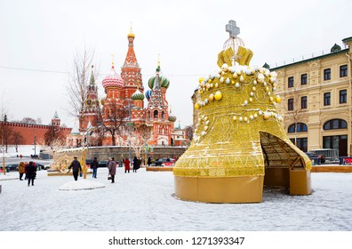 Moscow, Russia, 12/28/2018, New Year. Christmas. Christmas decoration of the city. St. Basil's Cathedral. During the new year holidays in Zaryadye in Moscow installed a light installation of Czar-bell