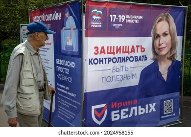 Moscow, Russia. 14th of AUG, 2021 Agitation point in support of the candidate Irina Belykh (from pro-Kremlin the United Russia political party) for deputy to the State Duma during election campaign